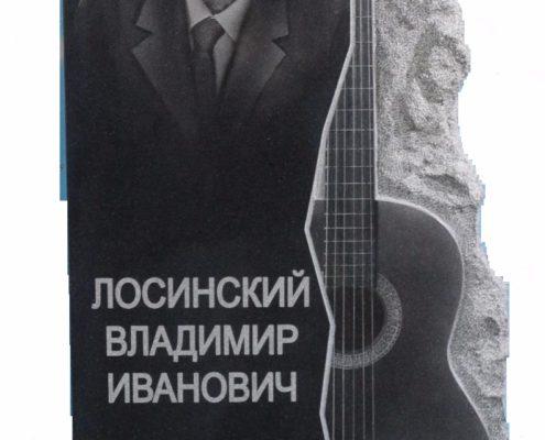 фото памятник гитаристу