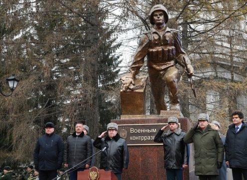 изображение памятник военным