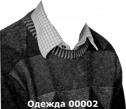Одежда 00002