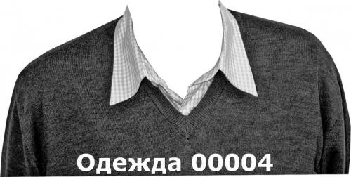 Одежда 00004
