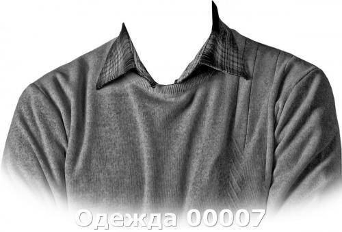 Одежда 00007