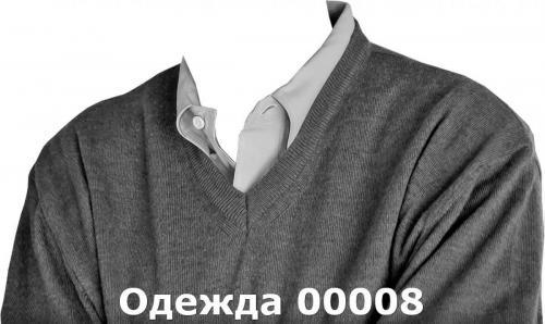 Одежда 00008