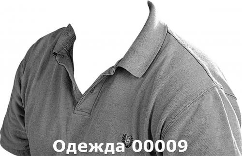 Одежда 00009