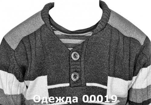 Одежда 00019