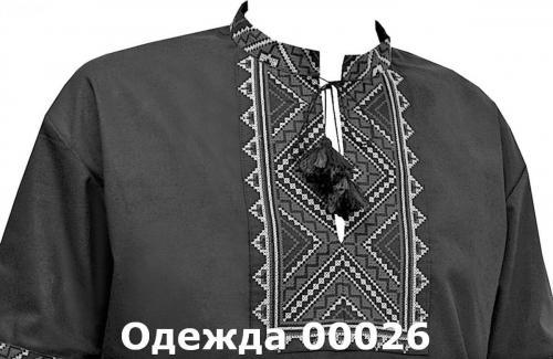Одежда 00026