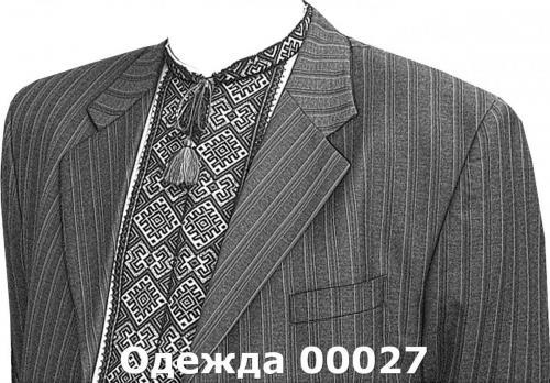 Одежда 00027