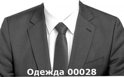 Одежда 00028