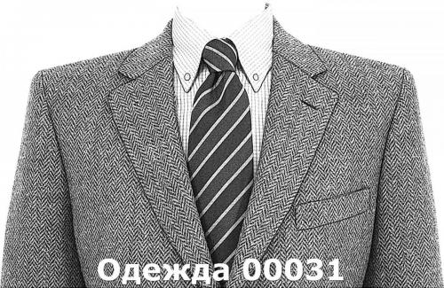 Одежда 00031